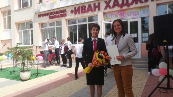 ПГ Иван Хаджиенов в Казанлък отбеляза 96 години от основаването си