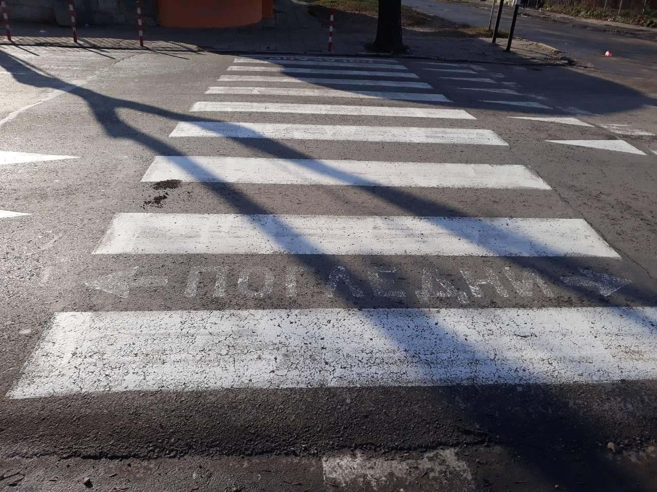 Възрастна жена загина на пешеходна пътека в центъра на Стара Загора