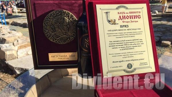 Снежана Мутафчийска: Подборът на гроздето е част от тайната ми за правене на хубаво вино