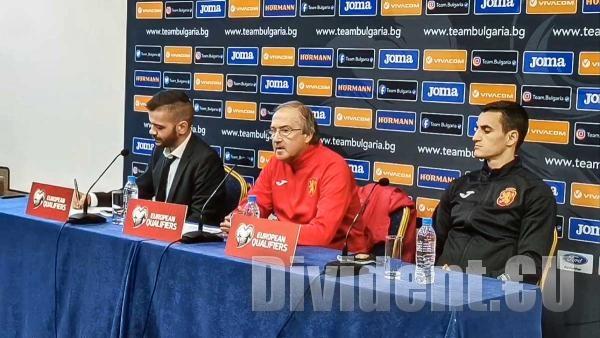 Разрешиха 20% заетост на стадион Васил Левски за мача между България и Унгария
