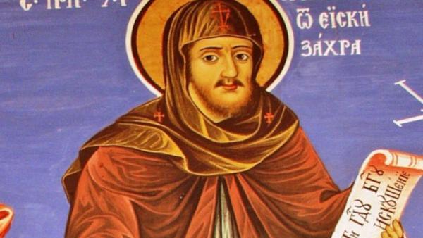 Днес честваме небесния покровител на Стара Загора - Св. Игнатий Старозагорски