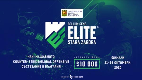 Три държави в битка за 10 000 долара на турнир по Counter-Strike в Стара Загора