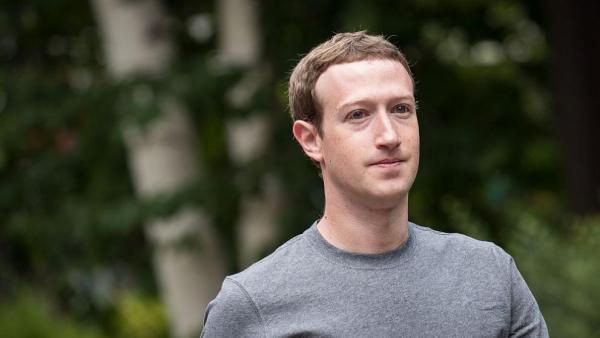 Опит за покушение срещу основателя на Facebook Марк Зукърбърг затвори централата му в Калифорния