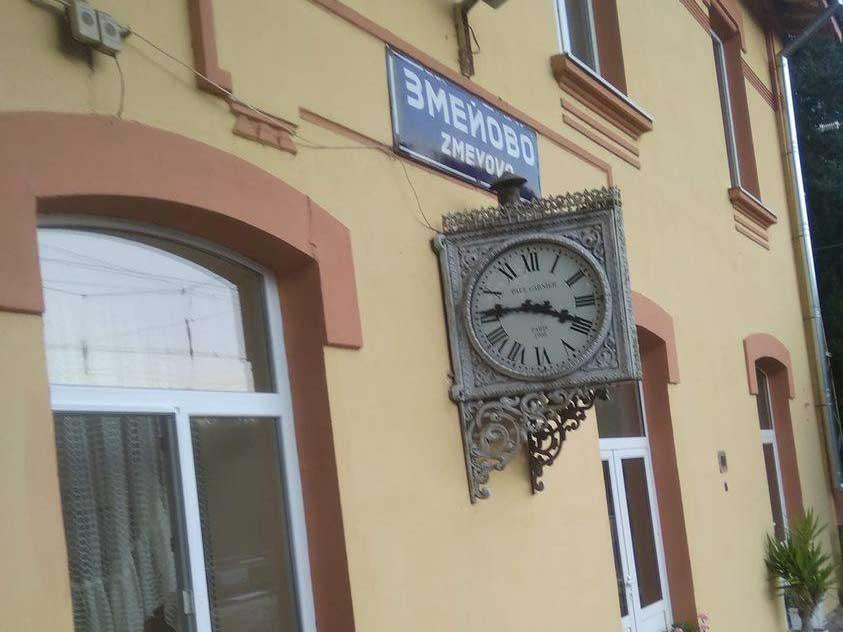 Най-точният часовник в България тиктака на ж.п. гарата в село Змейово