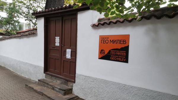 Интерактивен гид посреща посетителите на къща-музей Гео Милев