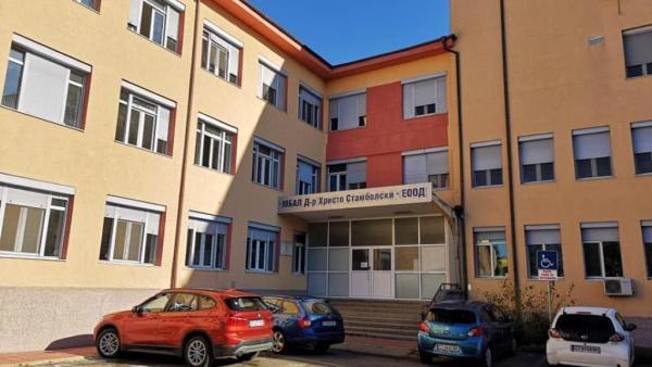 Ковид отделението в Казанлък вече лекува първите петима пациенти