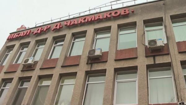 Предложението за приватизация на радневската болницаотпадна от декемврийската сесия