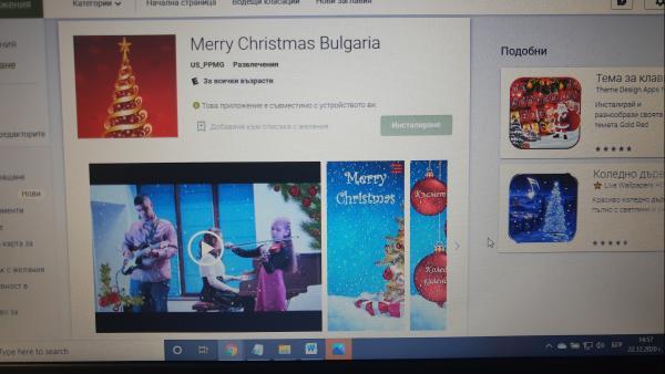 Старозагорски ученици разработиха иновативно мобилно приложение