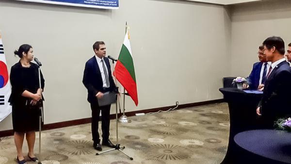 Износът на български стоки за Република Корея е нараснал с 25