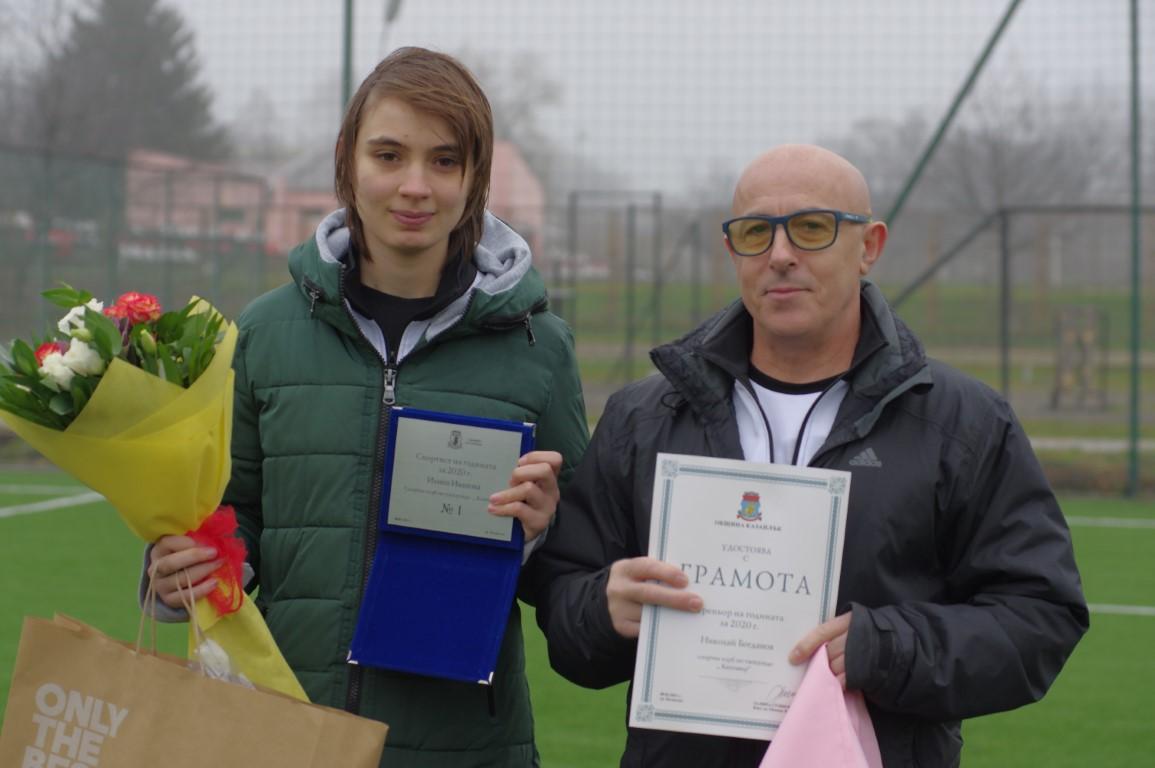 Наградиха 10-те най-добри спортисти на Казанлък за 2020 година