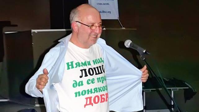 Бардът Митко Динев празнува 70-годишен юбилей