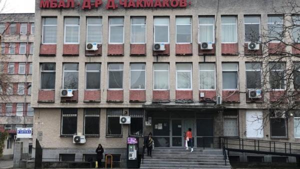 Гласуват приватизацията на общинската болница в Раднево