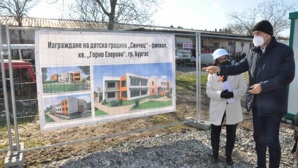 Започна строеж на нова детска градина в бургаския кв. Горно Езерово
