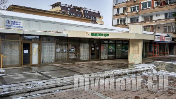 Бюджет 2021 да предвиди ремонт на Младежкия дом, настоява ВМРО-Стара Загора