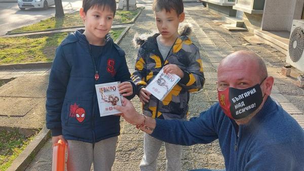 ВМРО подарява 1000 мартеници с българския трибагреник в Стара Загора