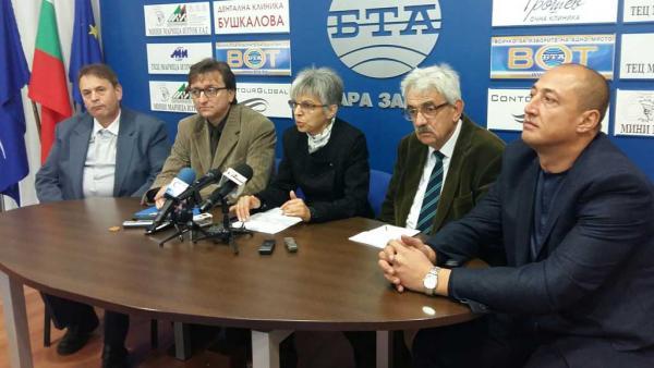 БСП е против плановете Летище Стара Загора да стане на индустриална зона