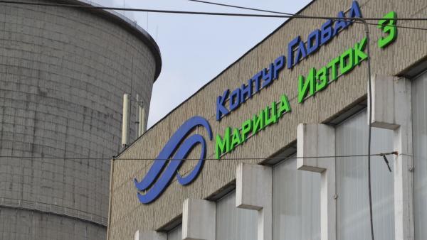 ТЕЦ КонтурГлобал Марица Изток 3 произведе близо 11% от ел. енергията от началото на пандемията