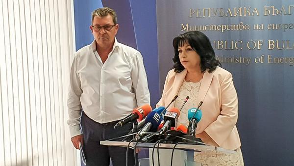 Сезирайте КЕВР, ако знаете за нередности на енергийния пазар, призова Теменужка Петкова