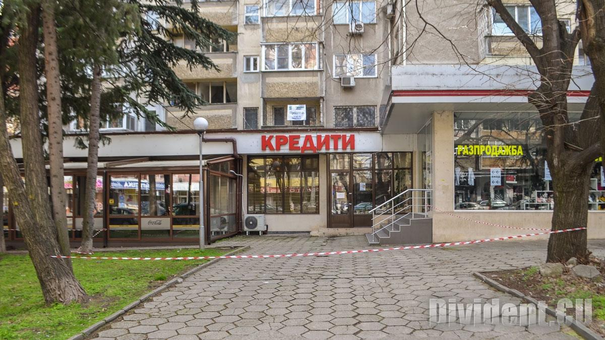 Привлякоха като обвиняем стрелеца от кредитния офис в Стара Загора