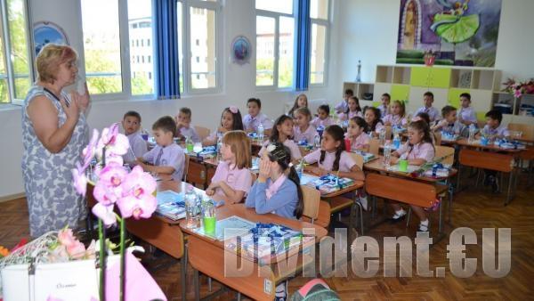 Обявиха от коя дата ще записваме първокласници в община Стара Загора