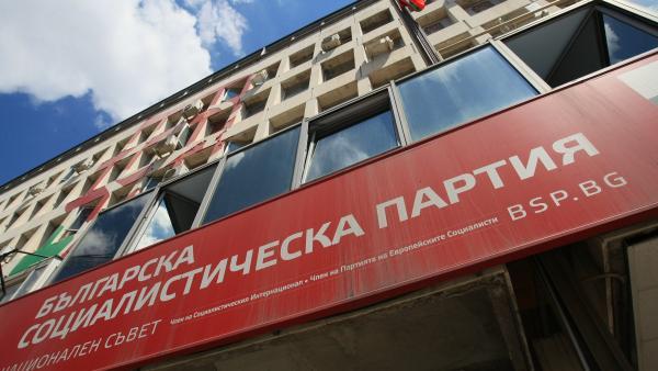 БСП изправя проф. Иван Върляков срещу Живко Тодоров в битката за кметския стол в Стара Загора