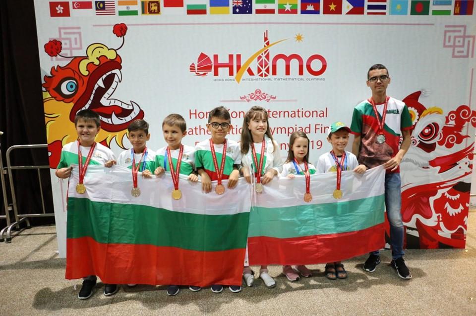 6-годишно старозагорче спечели бронз на математическа олимпиада в Хонг Конг