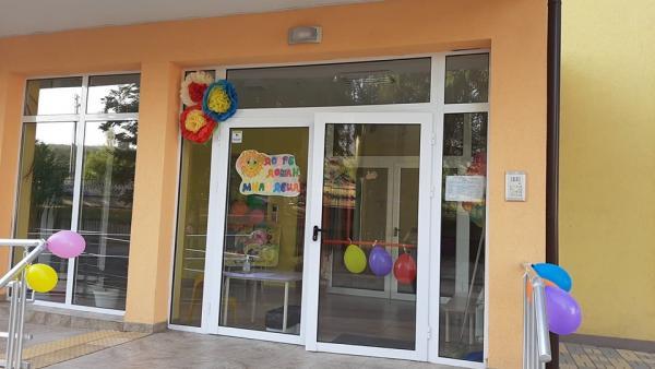 Системата за електронен прием в детските градини на Казанлък е отворена