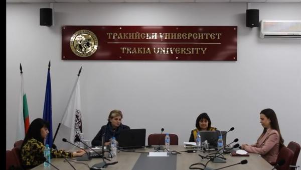 Над 200 кандидат-студенти се включиха във виртуалния ден на отворените врати в Тракийския университет