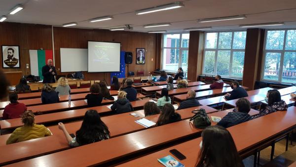 Специализиран курс на Педагогическия факултет събра близо 100 млади учени на Тракийския университет