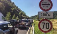 Падна 7-дневната карантина при влизане в Гърция
