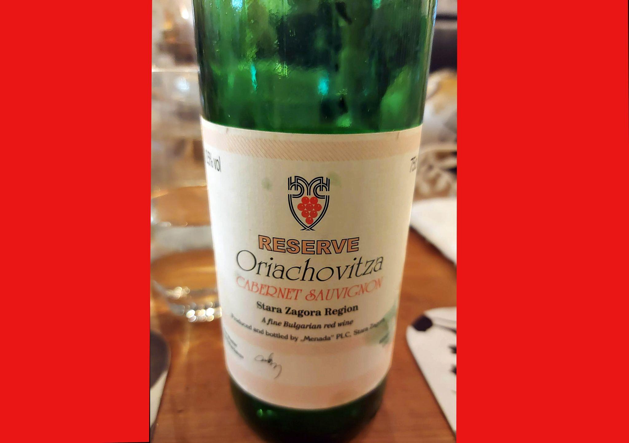 Историята на старозагорското вино, пито в английския кралски двор