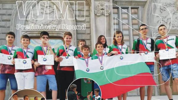 Стара Загора става домакин на квалификации за математически състезания в Азия