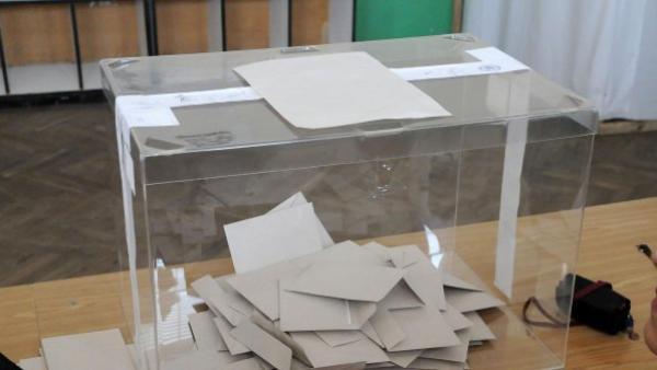 Ясен е съставът на Общинската избирателна комисия в Стара Загора