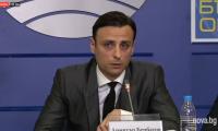 Официално: Димитър Бербатов е кандидат за президент на БФС