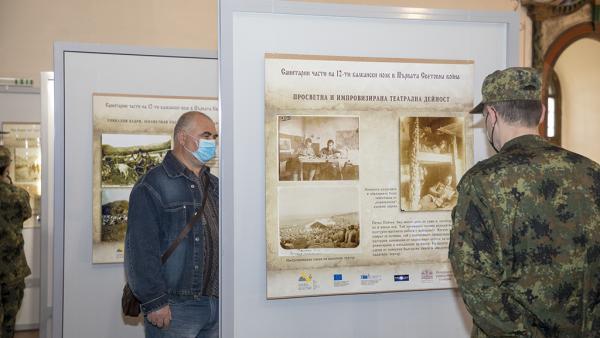 Представиха 100-годишни кадри от Първата световна война в Стара Загора