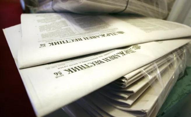 Промените в Изборния кодекс излизат днес в извънреден брой на Държавен вестник