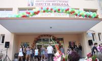 Старозагорско училище чества 180-годишен юбилей