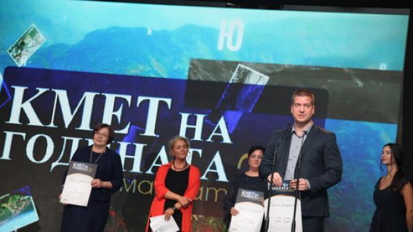 Живко Тодоров спечели наградата Кмет на гражданите за мандат 2015-2019 г.