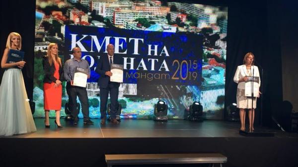 Галина Стоянова с награда от Кмет на годината в категорията за култура и фестивали