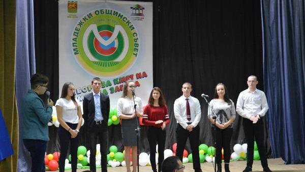 Ученици избират млад кмет на Млада Загора за 23-ти път