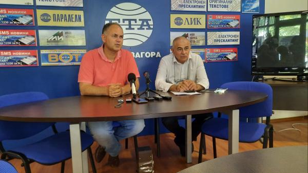 """Бъдещето на """"Марица-изток""""  да влезе в споразумение с """"ИТН"""", настояват от БСП"""