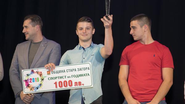 Мариян Михалев е  Спортист на 2019 година  в Стара Загора