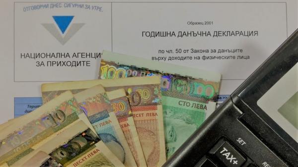 ИПИ изчисли: Денят на данъчната свобода в България през 2020 г. ще настъпи на 15 май