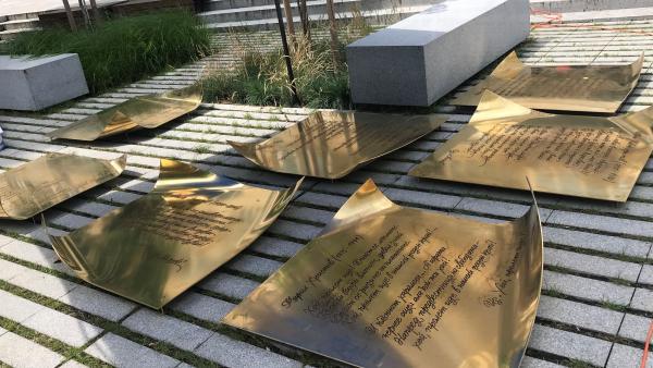 Водно огледало Поетите на Стара Загора ще краси новата пешеходна зона