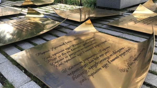 Откриват Водното огледало на пешеходната зона в Стара Загора с рок и стихове на живо